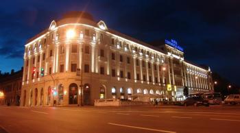 Hoteles Transilvania