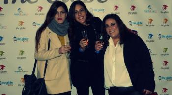 Granada, Discoteca Forum