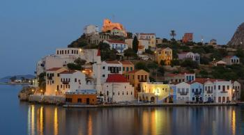 Vista Atenas